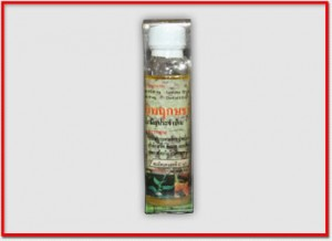 Exclusive Massage Liniment